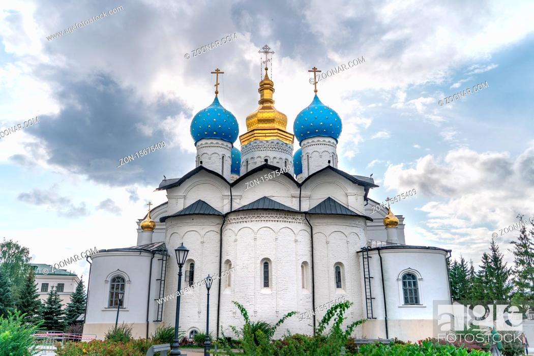 Stock Photo: The old ancient Cathedral of the Annunciation in kazan kremlin.