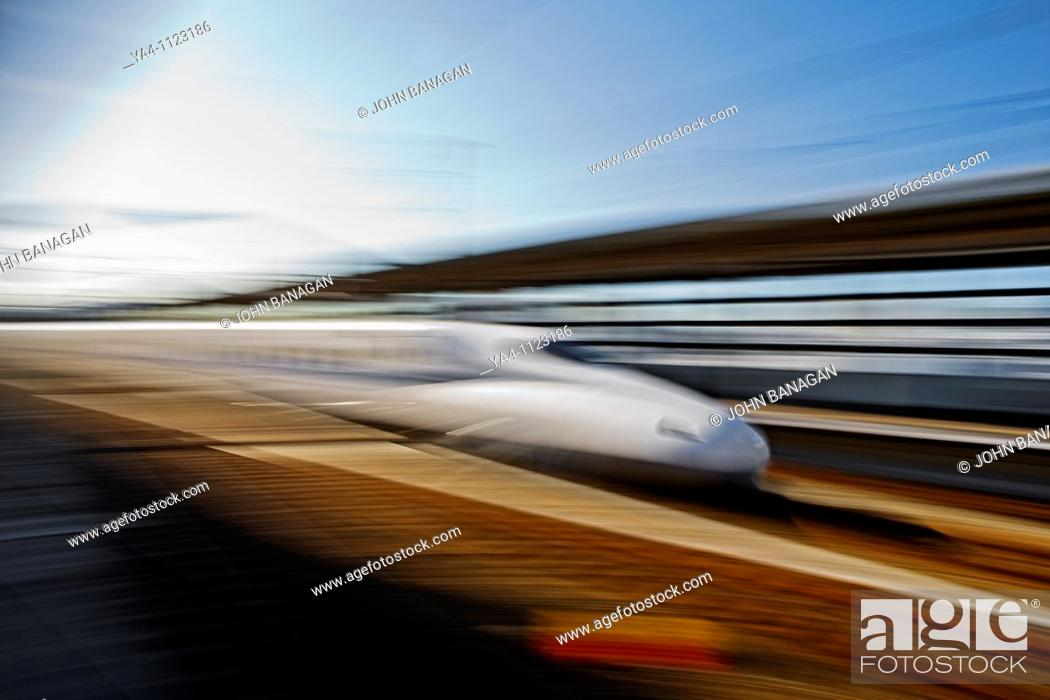 Stock Photo: Bullet train, Osaka.