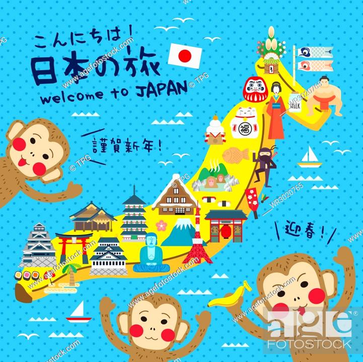 Funny japan travel map japan travel and new year greetings in stock photo funny japan travel map japan travel and new year greetings in japanese m4hsunfo