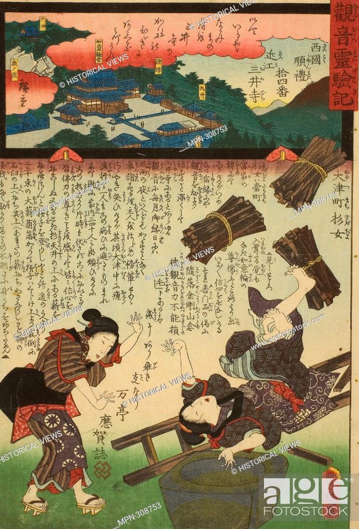 Stock Photo: Author: Utagawa Kunisada I (Toyokuni III). Mii Temple in Omi Province, No. 14 on the Saikoku Pilgrimage Route (Saikoku junrei juyonban Omi Miidera).