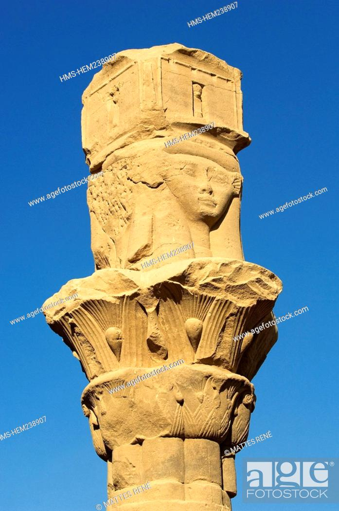 Stock Photo: Egypt, Upper Egypt, Nubia, Nile Valley, Aswan, Agilka Island, Philae Temple listed as World Heritage by UNESCO, chapiter with the head of Hathor Goddess.