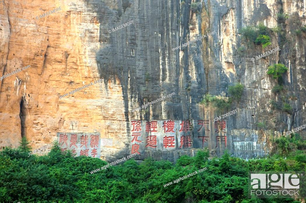 Stock Photo: China, Yangtze River, Three Gorges, Qutang Gorge.