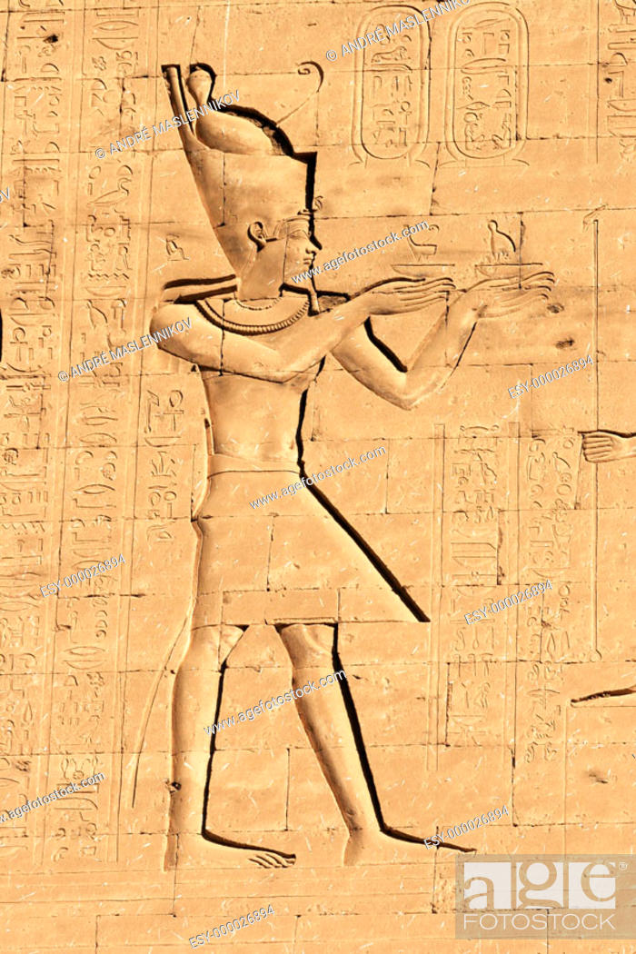 Stock Photo: Pharaoh on the wall of Horus temple in Edfu, Egypt.