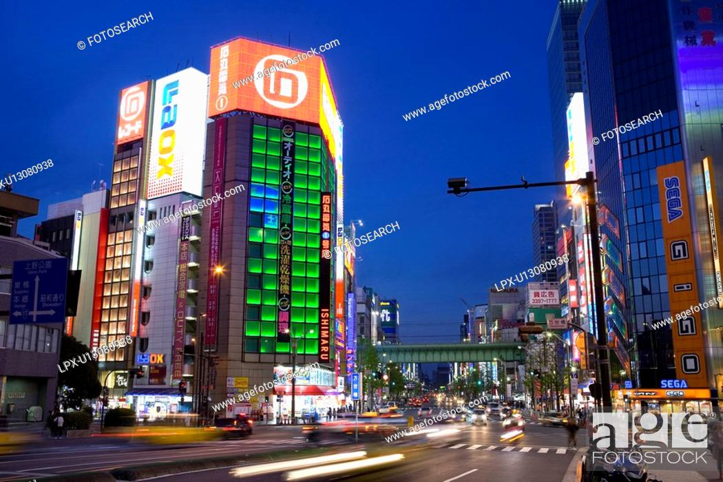 Stock Photo: Akihabara.