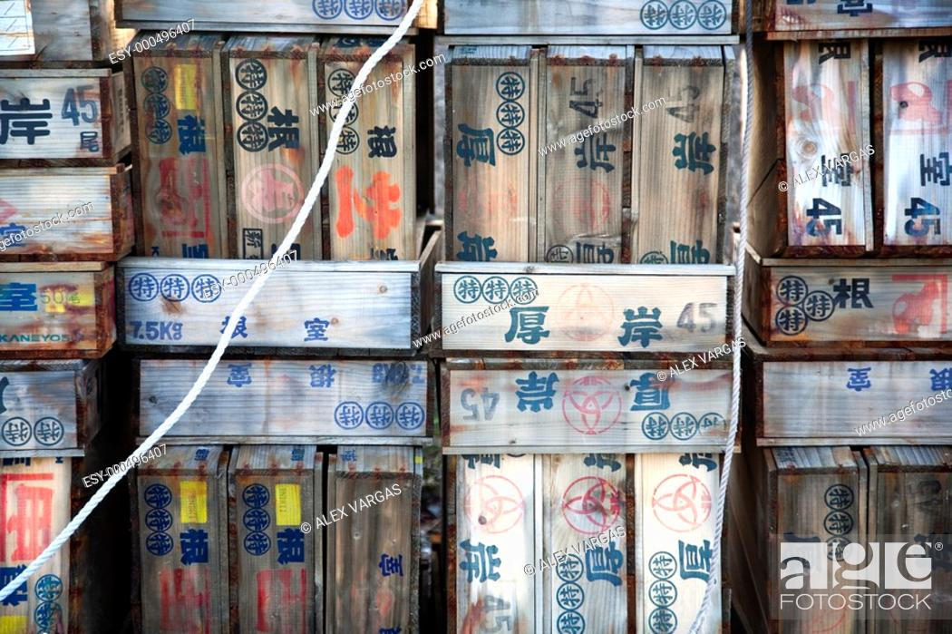 Stock Photo: Japanese fish boxes in a port.