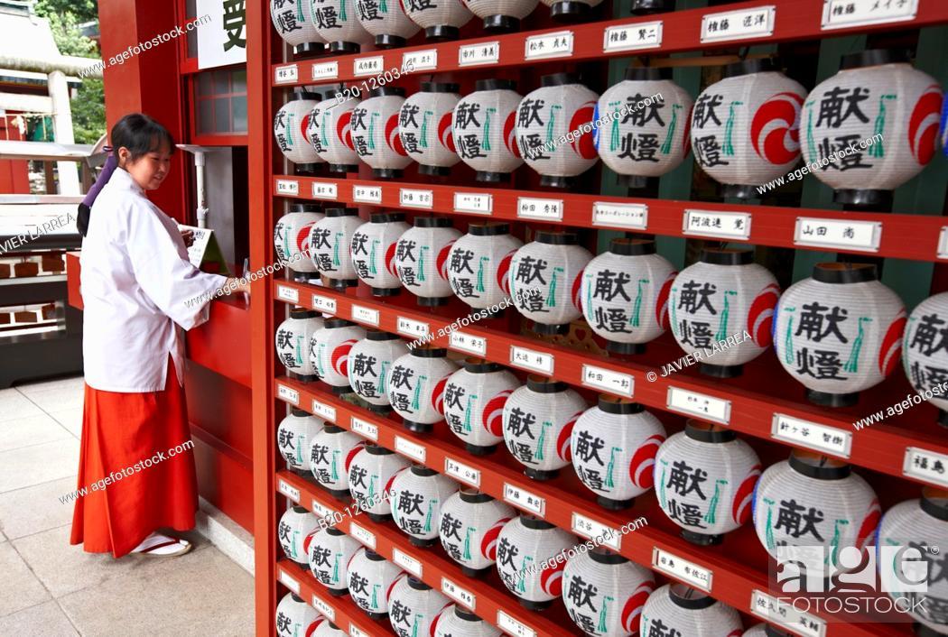 Stock Photo: Kanda Myojin Shrine, Tokyo, Japan.