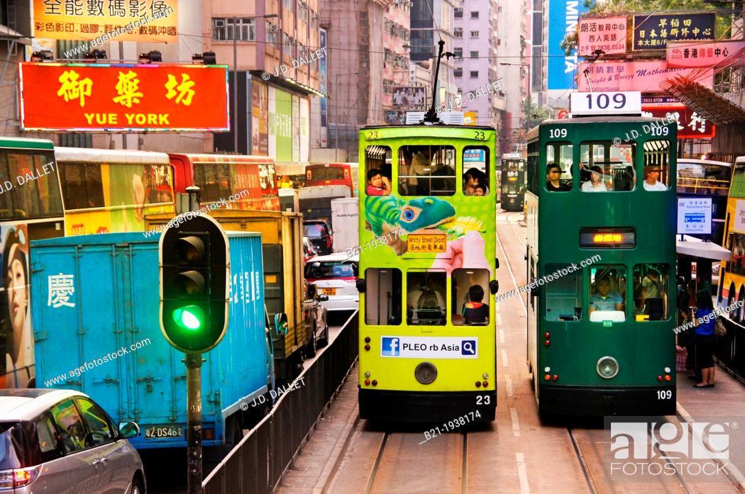 Stock Photo: Hong Kong- Doble deck tramways at Wan Chai district, Hong Kong.