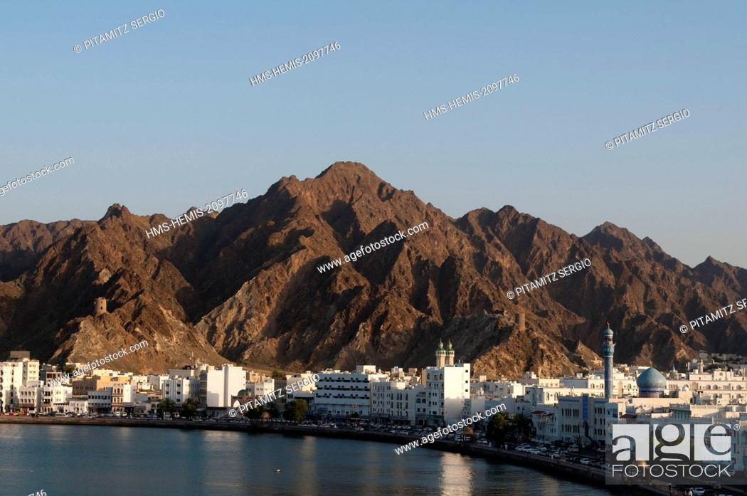 Stock Photo: Oman, Muscat, Mutrah corniche.
