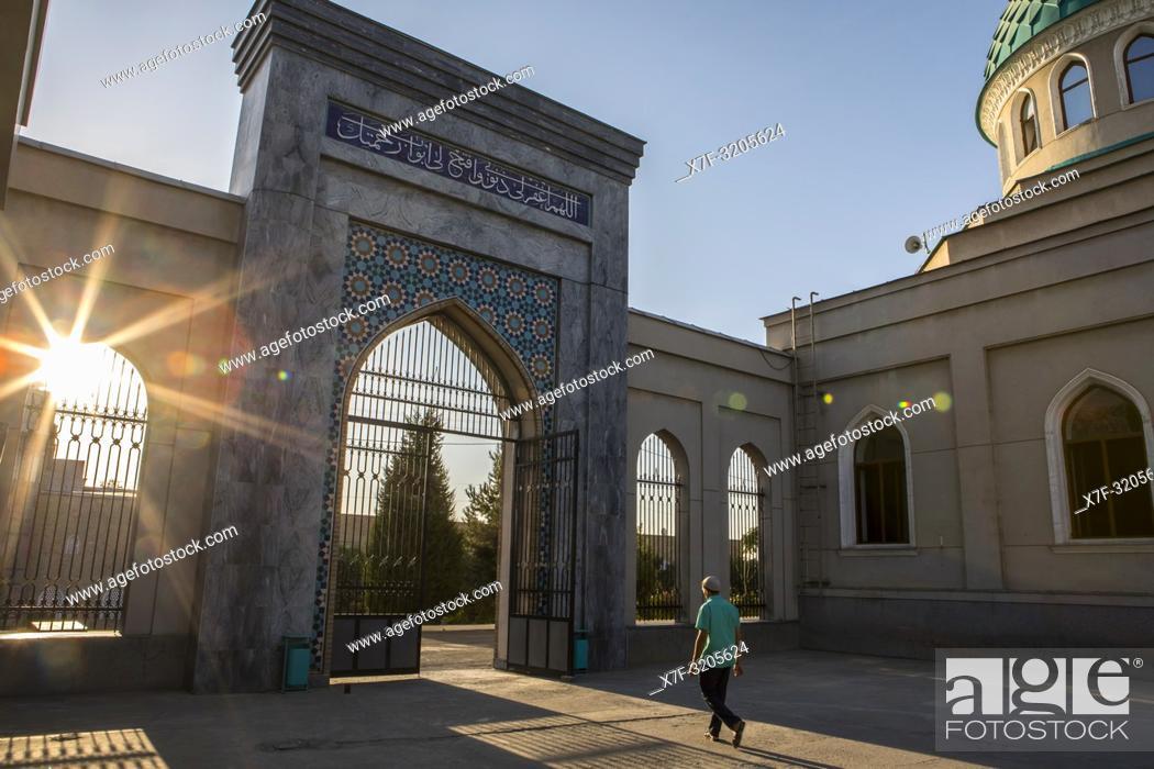 Imagen: Main gate of Juma mosque, Tashkent, Uzbekistan.