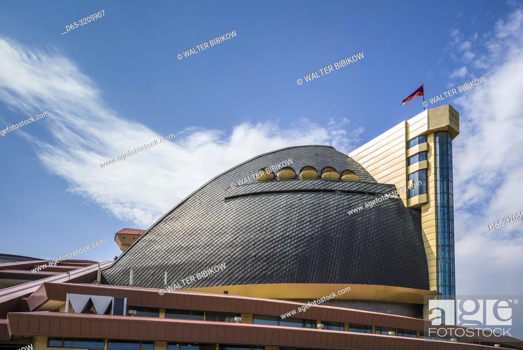 Imagen: Armenia, Yerevan, After Karen Demirtchian Sport and Concert Complex, exterior.