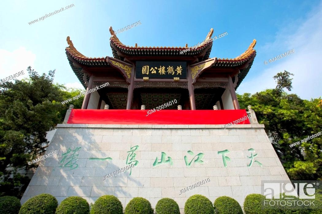 Stock Photo: China, Hubei Province, Wuhan, Wuchang, Yellow Crane Tower Park.