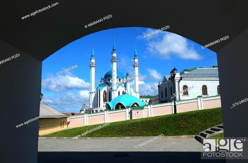 Stock Photo: Kul Sharif mosque in Kazan Kremlin, Russia.
