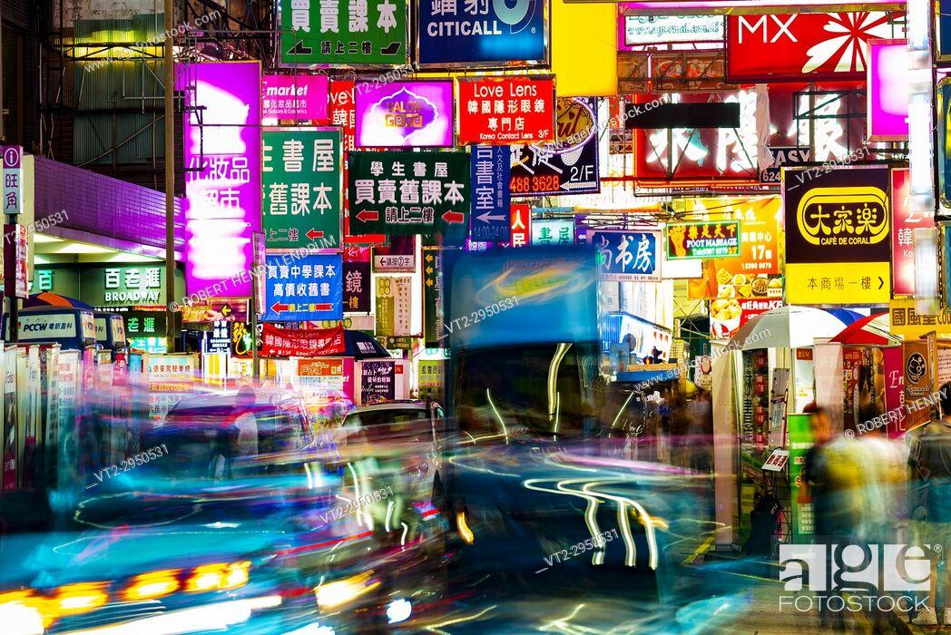 Stock Photo: Neon signs and billboards, Hong Kong, China.