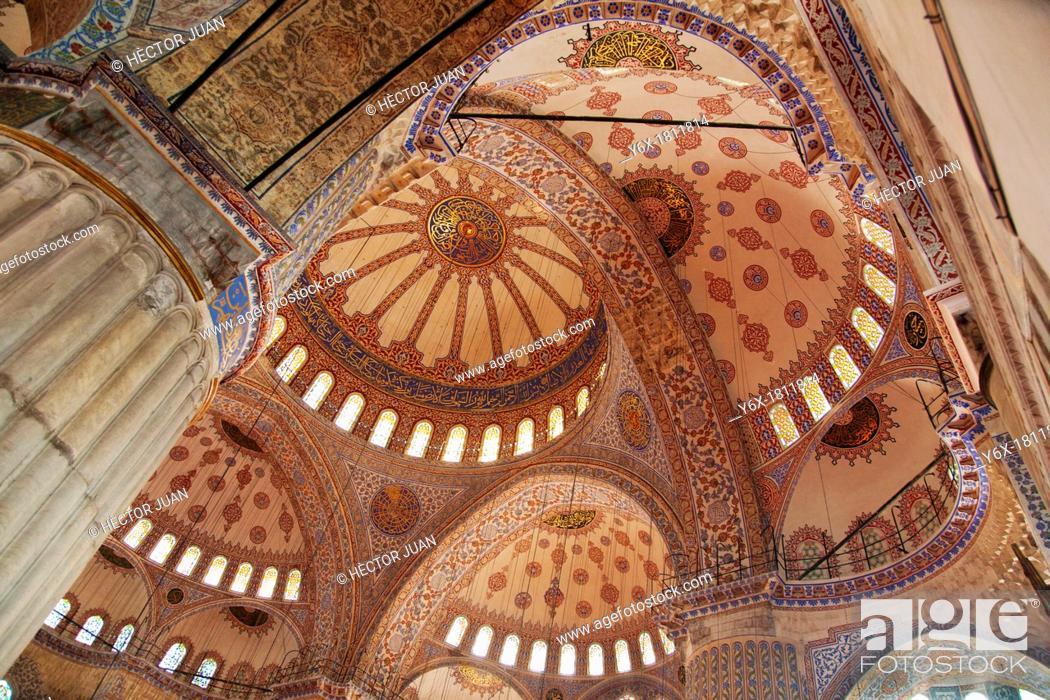 Stock Photo: Eyüp Sultan Mosque interior.
