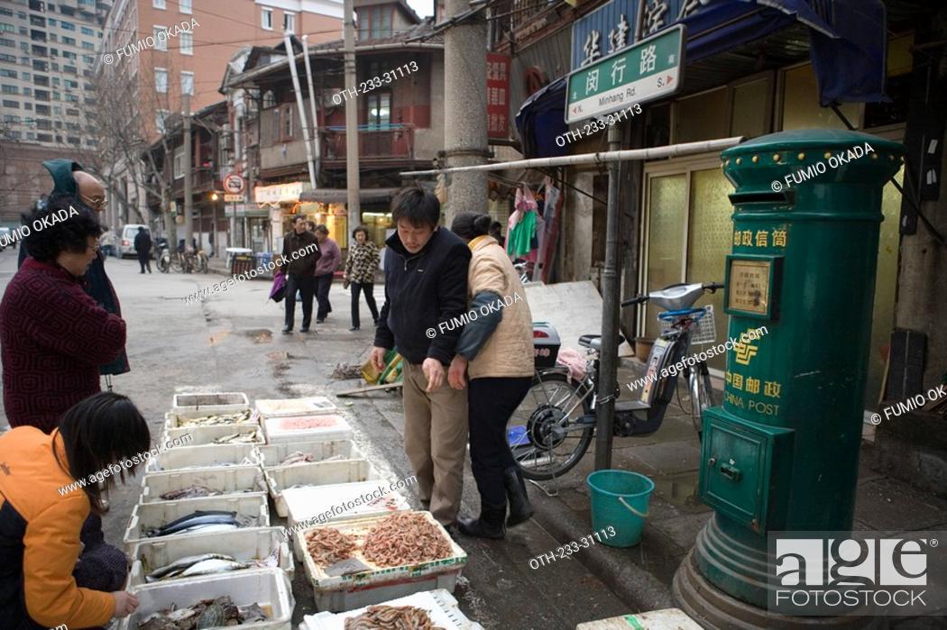 Stock Photo: At Minheng Road, Shanghai, China.