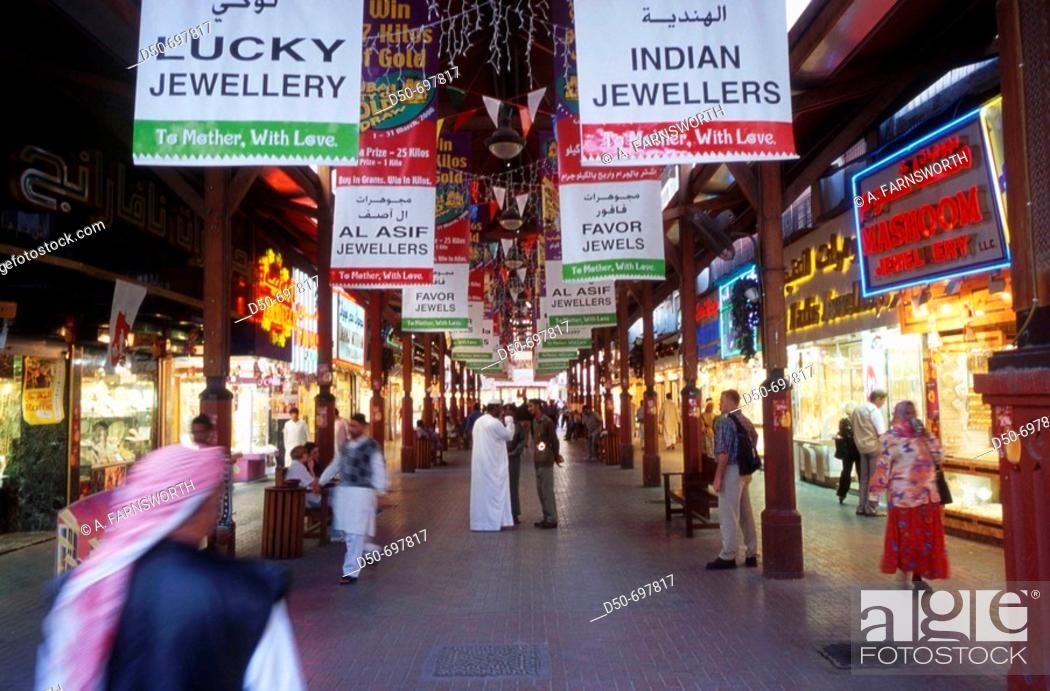Stock Photo: DUBAI Diamond souk in Dubai.