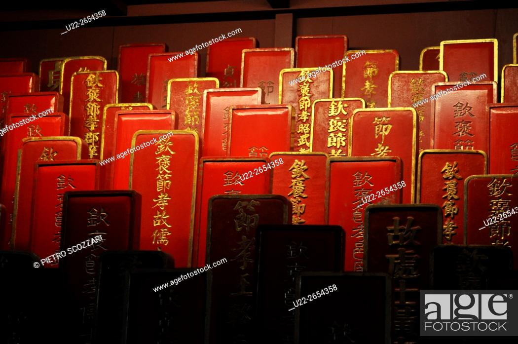 Stock Photo: Tainan, Taiwan: wooden boards with ancestors names at the Confucian Temple.