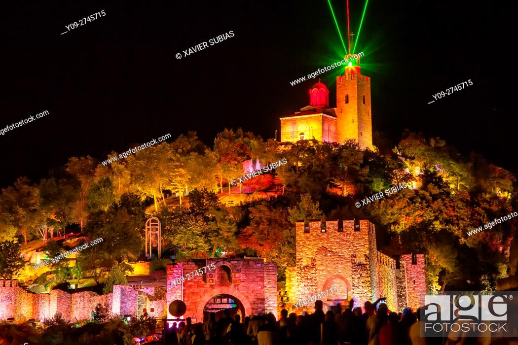 Stock Photo: Tsarevets Fortress at the night, Veliko Tarnovo, Bulgaria.