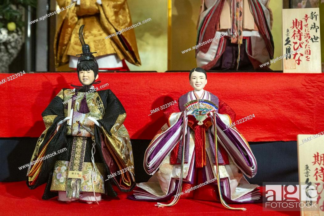 Japanese 'hina' dolls modeled after shogi player Sota Fujiii