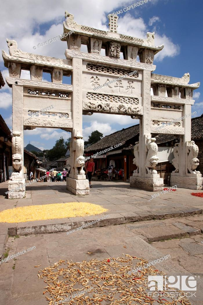Stock Photo: Door, Quingyan, Quingyan ancient town, Guizhou, China.