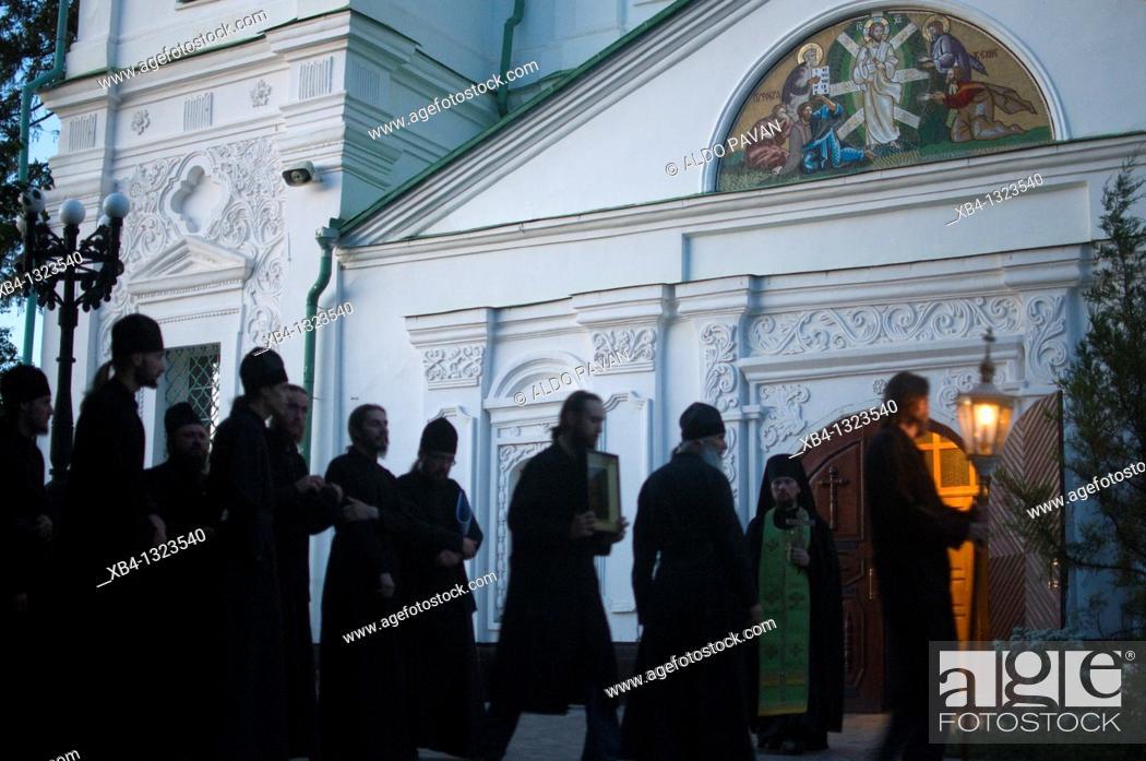 Stock Photo: Mgar monastery, Lubny, Ukraine.