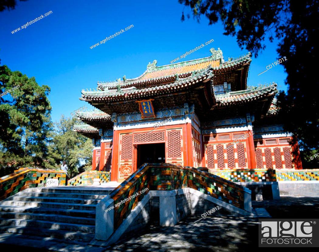 Stock Photo: Beihai Park. Beijing. China.