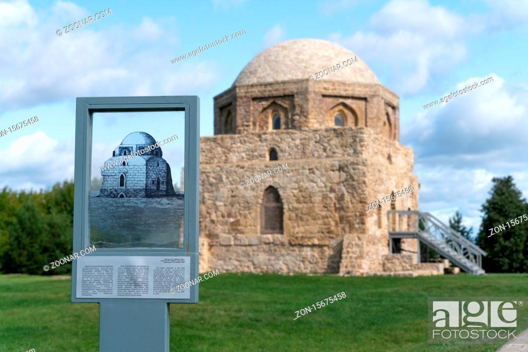 Stock Photo: Bulgar/Russia-05.07.20:The black chamber in in Bulgarian State Historical and Architectural Museum-Reserve.