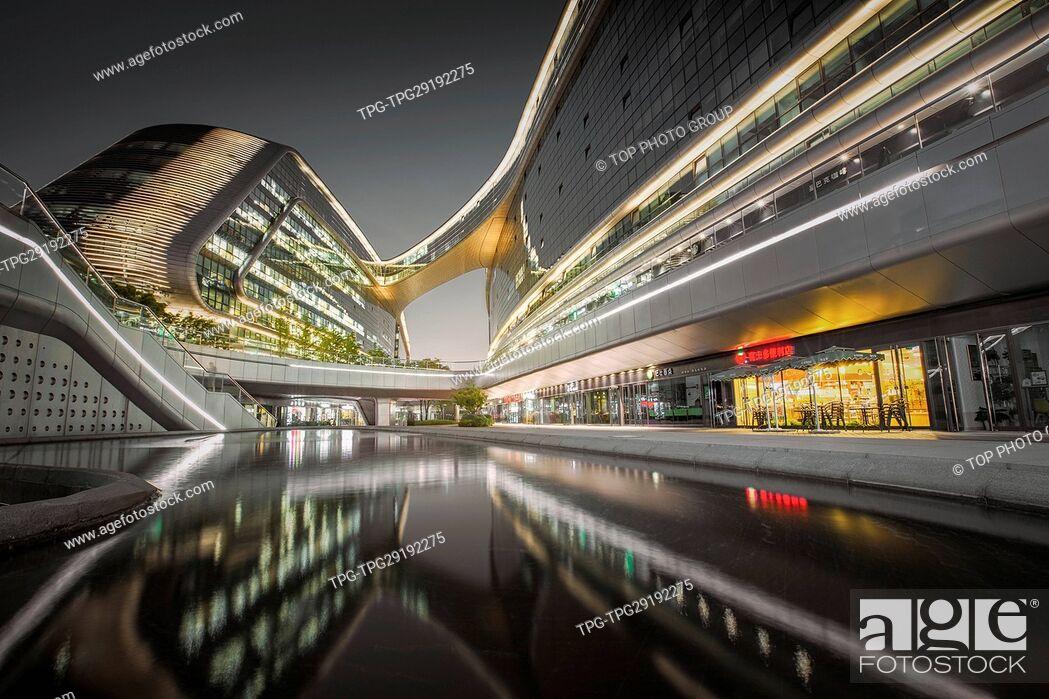Stock Photo: shopping mall in Shanghai.