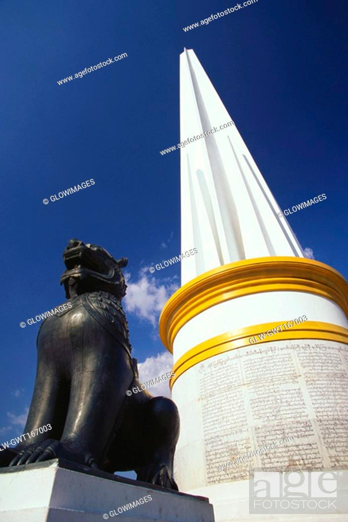 Stock Photo: Low angle view of an independence monument, Yangon, Myanmar.