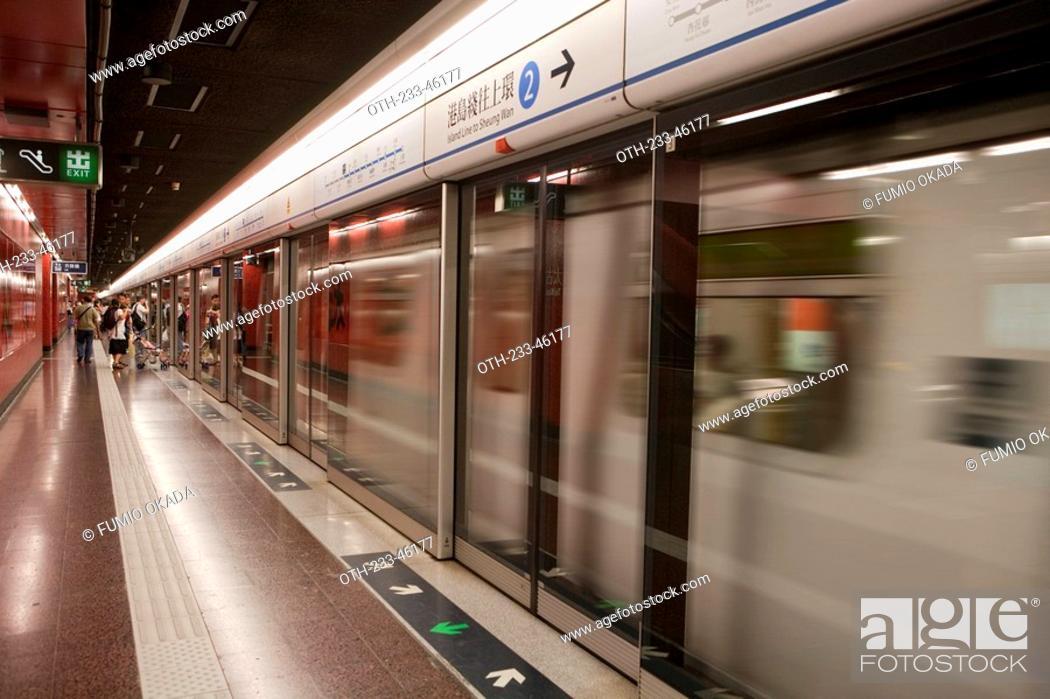 MTR platform, Causeway Bay, Hong Kong, Stock Photo, Picture