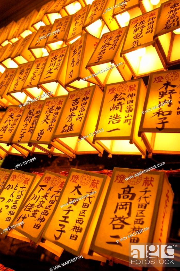 Stock Photo: Yellow lanterns hanging at night at Yasukuni Shrine in Tokyo Japan.