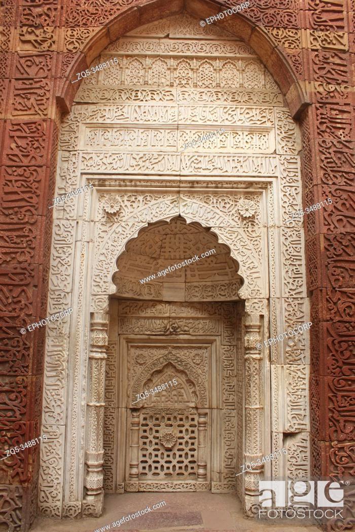 Stock Photo: Arabic words carved into the Tomb of iltutmish, Qutub Minar, Delhi, India.