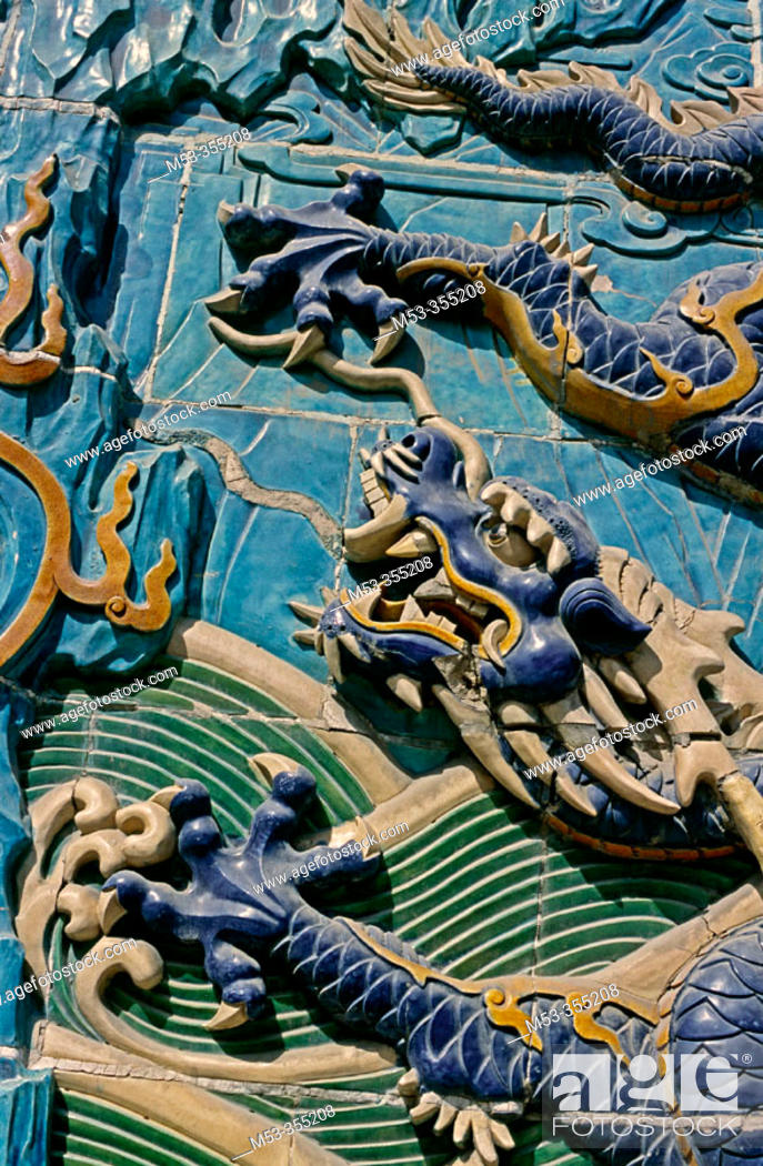 Stock Photo: The Nine Dragons Wall in Beihai park. Beijing. China.