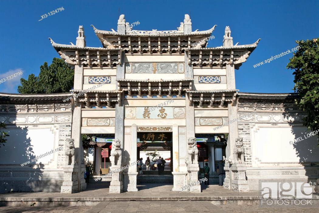 Stock Photo: Zhong Yi Gate in the Dayan old town, Lijiang, Yunnan Province, China.