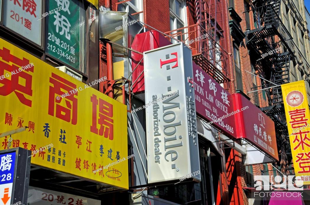 T Mobile Store In Chinatown Manhattan New York City Usa Stock