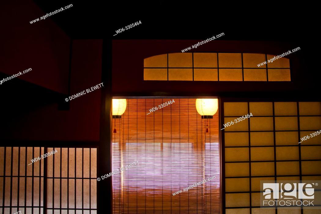 Stock Photo: Detail of the traditional Shima House in Kanazawa, Japan.