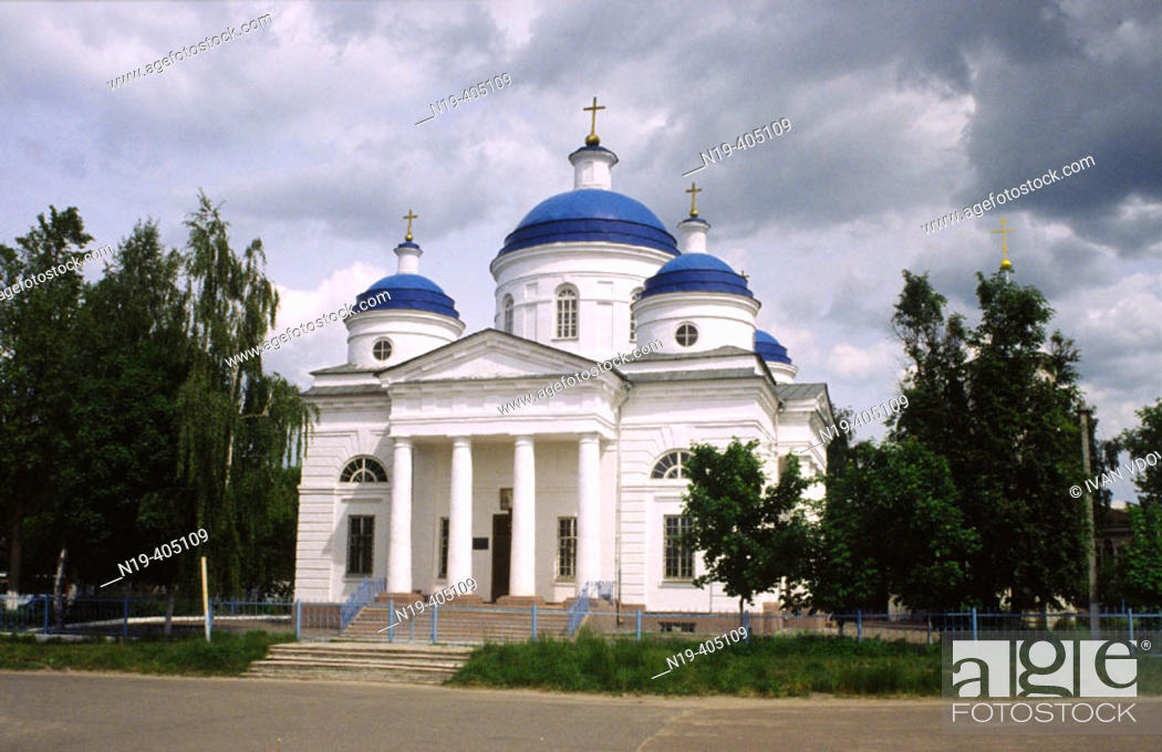 Stock Photo: Assumption cathedral in Mglin. Bryansk region. Russia.