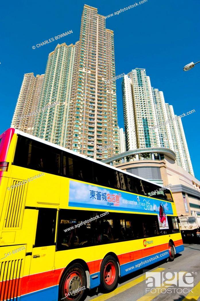 Stock Photo: asia, china, hong kong, housing tower blocks Kowloon 2008.