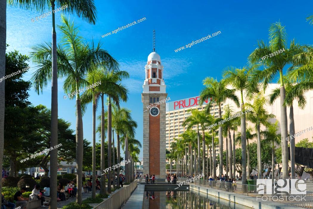 Stock Photo: Railway clock tower In Kowloon, Hong Kong.