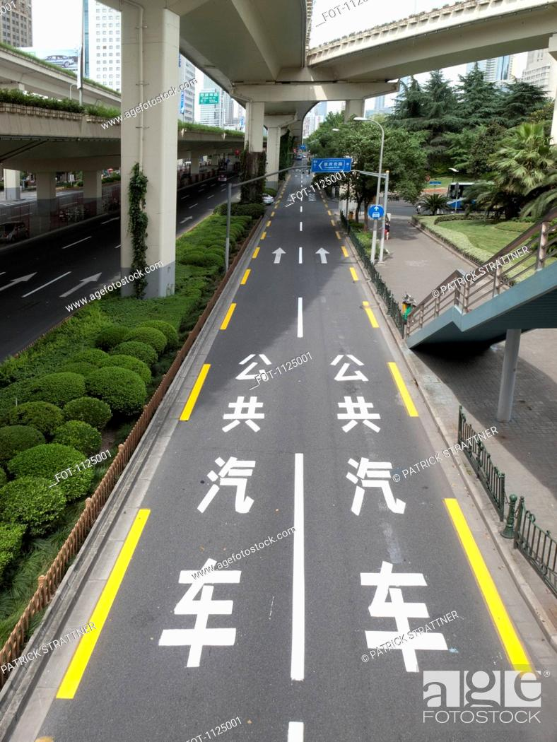 Stock Photo: A one way street in Shanghai, China.