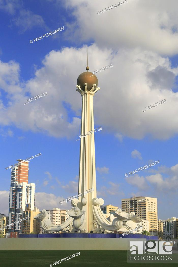 Stock Photo: Sharjah, UAE.
