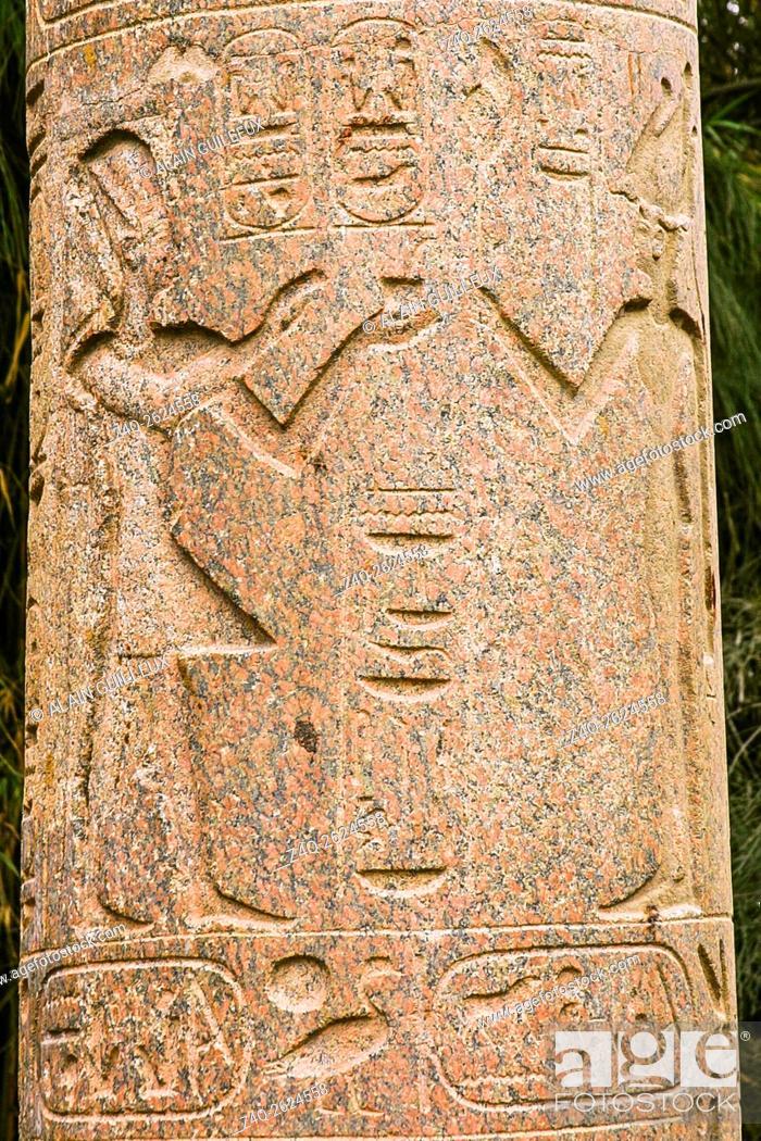 Stock Photo: Egypt, Cairo, Heliopolis, the memorial column of the king Merenptah. Photo taken in 2007, before the column was dismantled.
