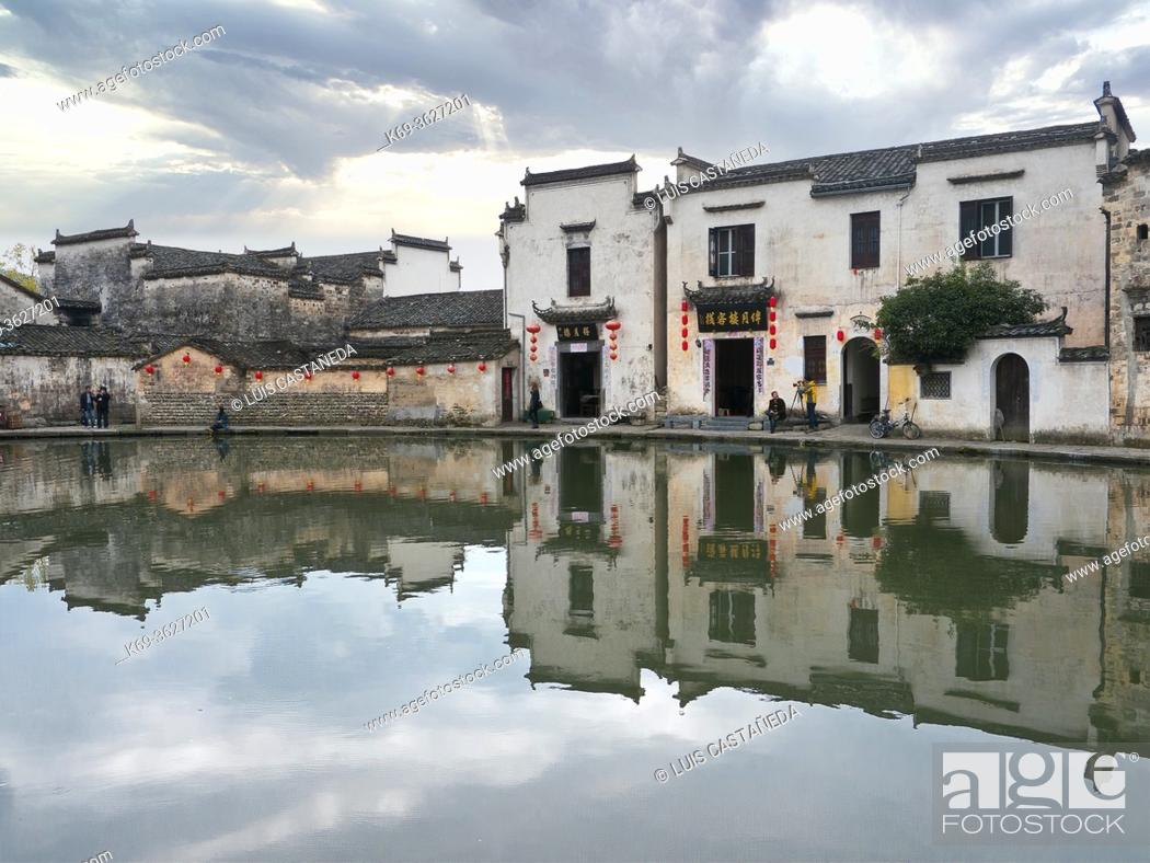 Stock Photo: Anhui. China.