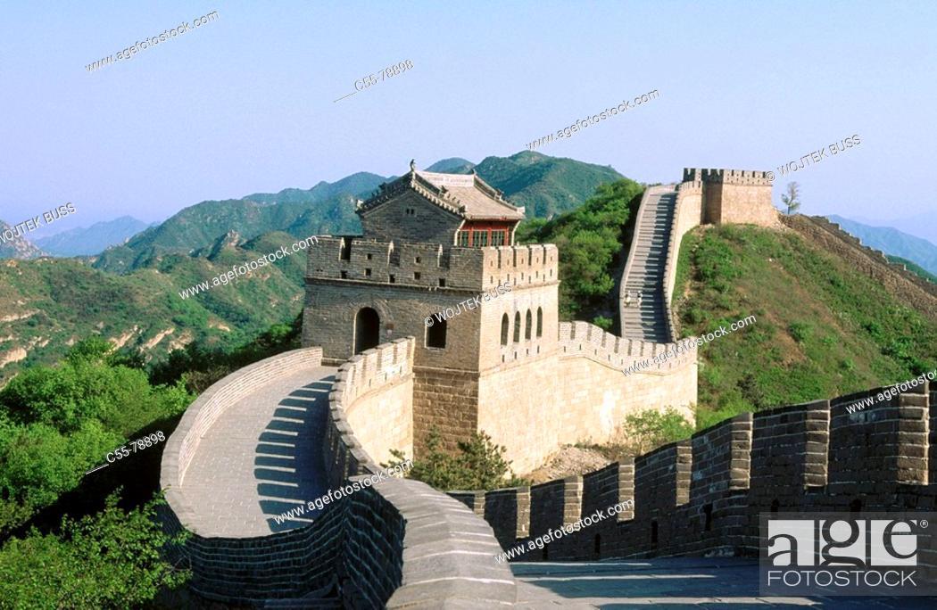 Stock Photo: China. Badaling. Great wall. Beijing region.