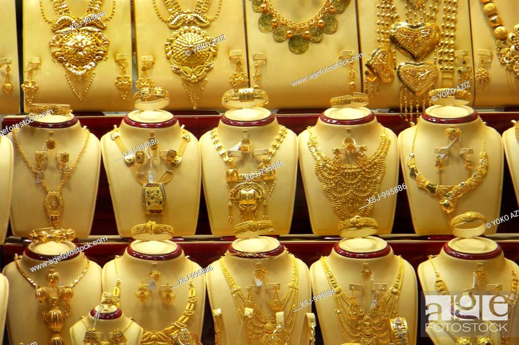 Imagen: Gold market, Jeddah, Saudi Arabia.