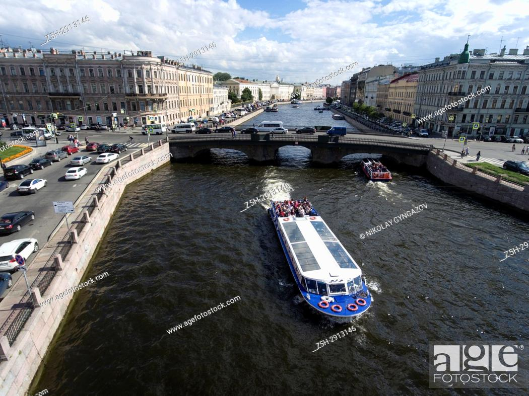 Stock Photo: Small rivers and bridges from a bird's eye view. Saint Petersburg. Russia.
