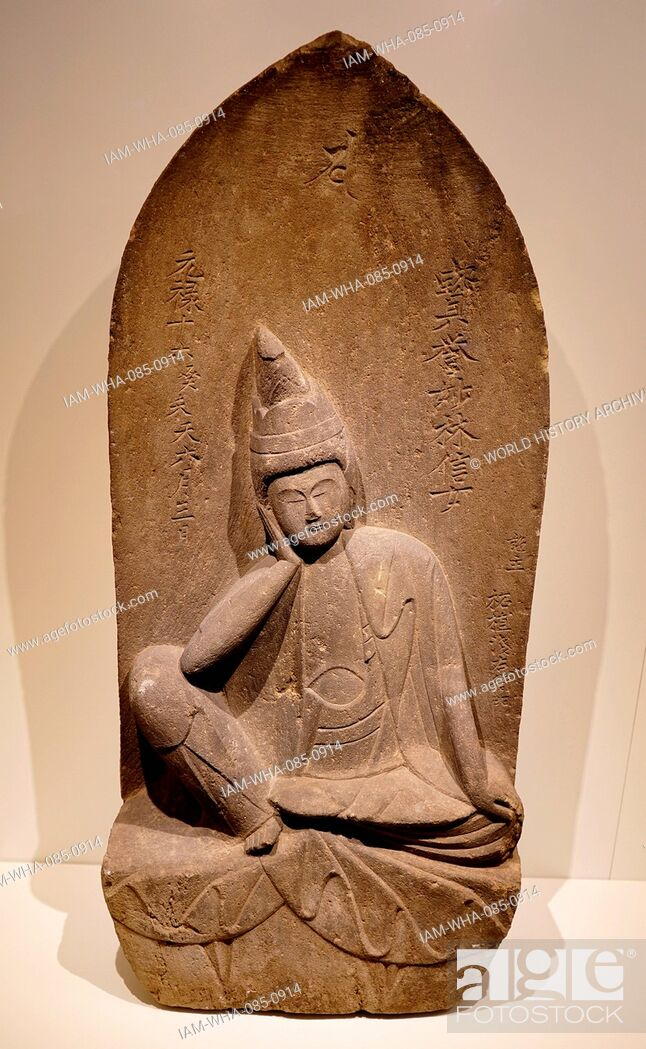 Stock Photo: Funerary stele devoted to Bodhisattva Cintamanicakra Avalokitesvara. Dated 18th Century.