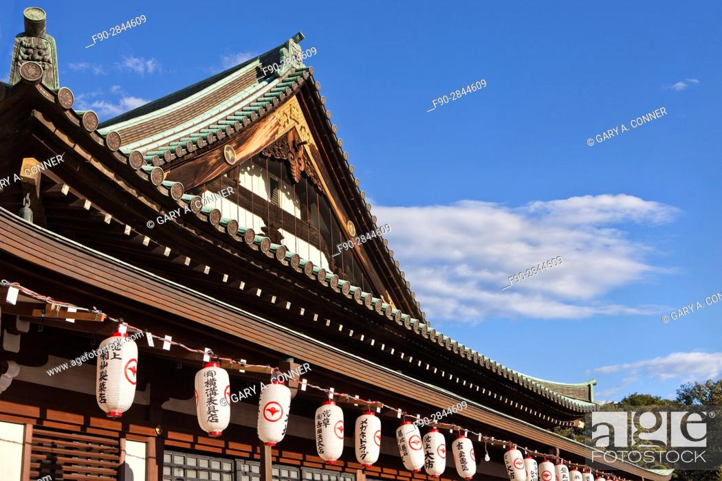 Imagen: Festival lanterns at Daibo Hongyoji Temple in Ikegami, Tokyo, Japan.