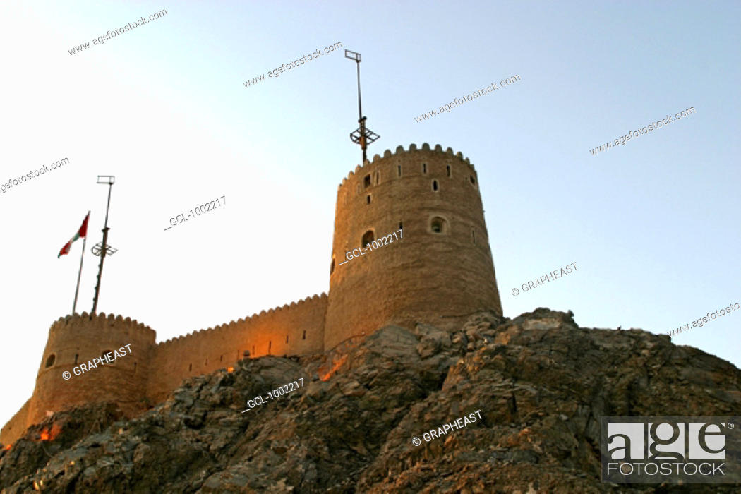 Stock Photo: Mutrah fort in Muscat, Oman.
