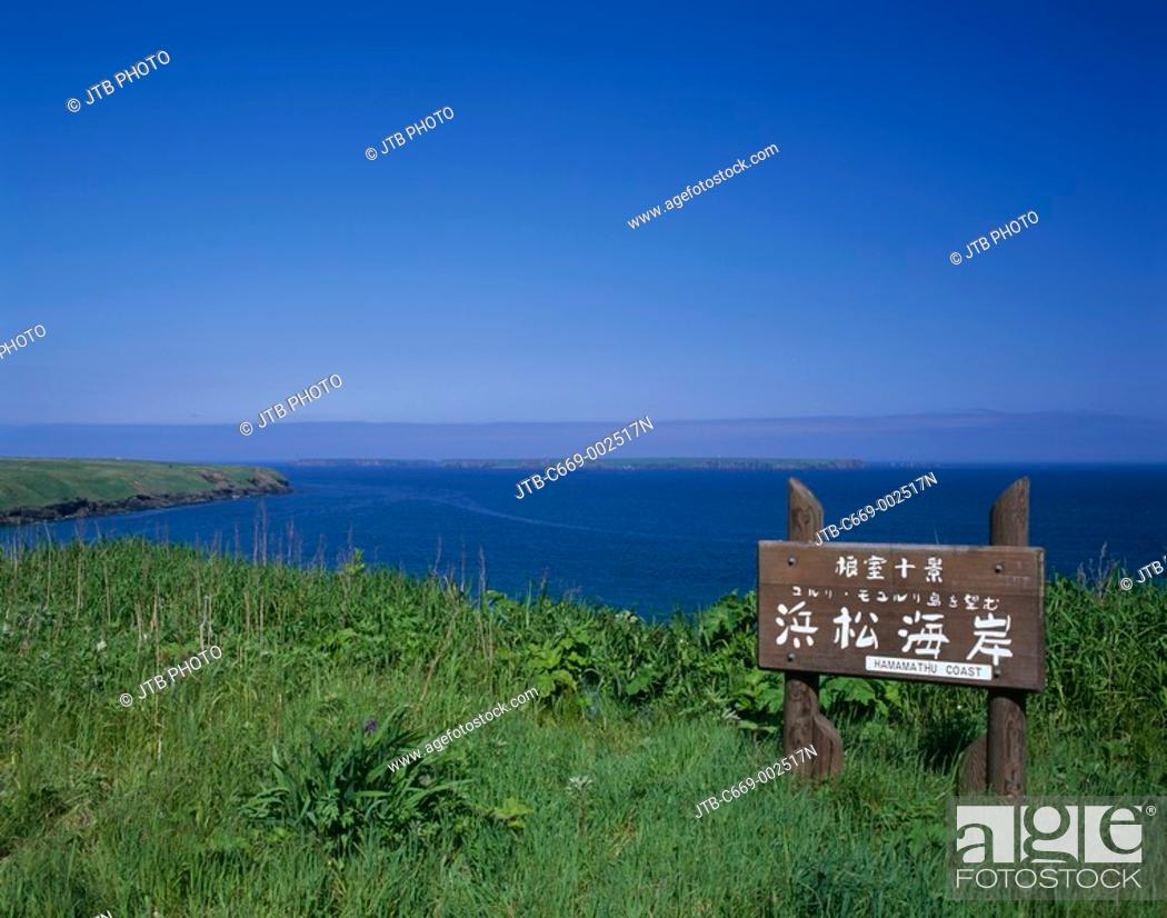 Stock Photo: Hamamatsu seashore Yururi Moruri island Nemuro Hokkaido Japan Blue sky Sea Plant.